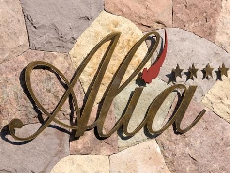 Alia Vital Appart-Hotel Logo