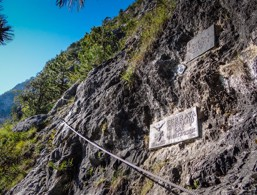 Klettersteig dell' Amicizia