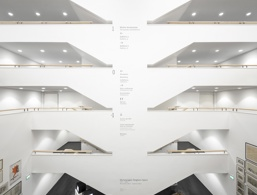 Mart museo d 39 arte moderna e contemporanea scopri il for Museo d arte moderna e contemporanea di trento e rovereto